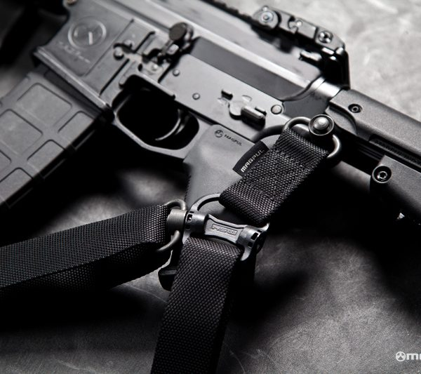 Magpul Style MS4 Sling Black 1
