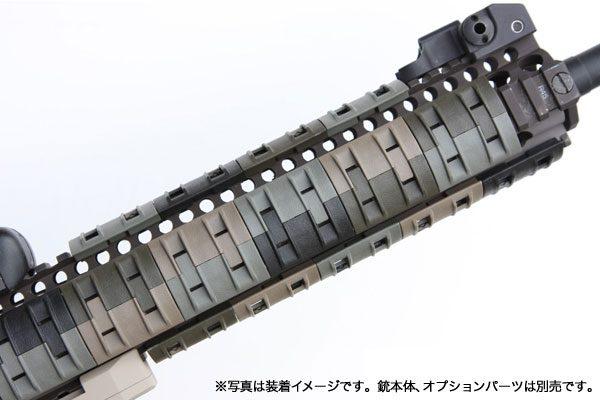 airsoft handguard rail attachments green